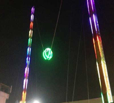 slingshot roller coaster