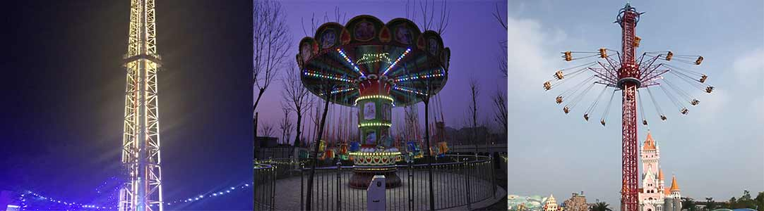 exciting fairground rides for sale