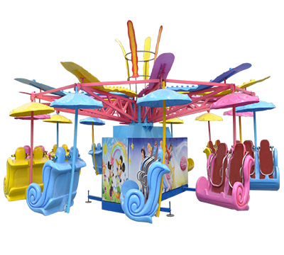 paratrooper carnival ride for sale